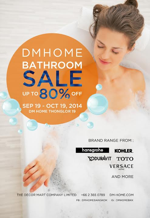 DM HOME BATHROOM SALE