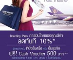 FLY THAI SAVE MORE @ KING POWER