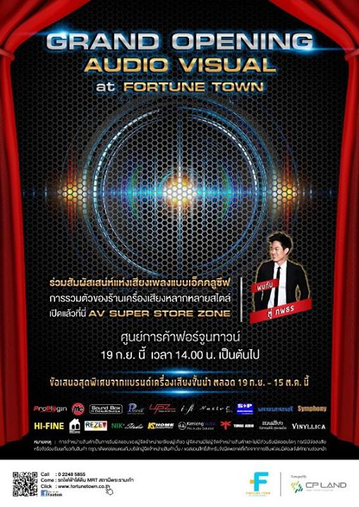 GRAND OPENING AUDIO VISUAL  FORTUNE TOWN