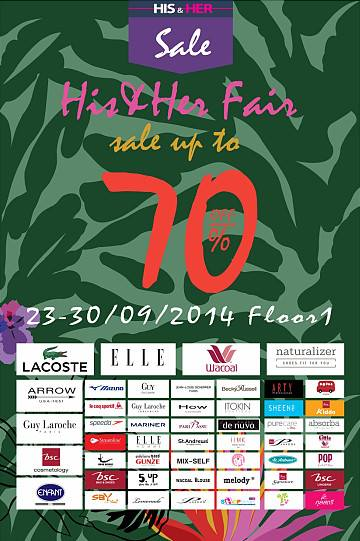 His & Her Sale by ICC