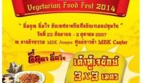 MBK Vegetarian Food Fest 2014