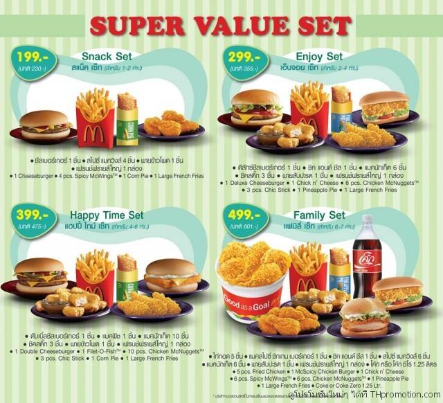 McDonald 5