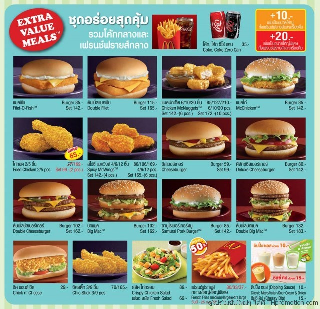 McDonald 7