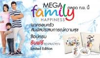 Mega Family Happiness 3