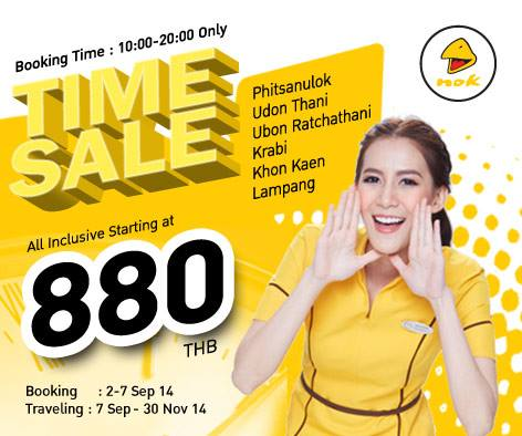 """NokAir """"Time Sale"""""""