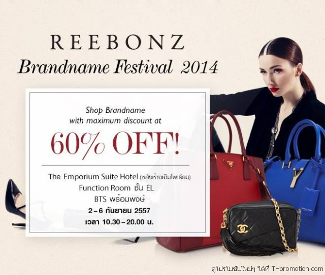 REEBONZ Brandname Festival