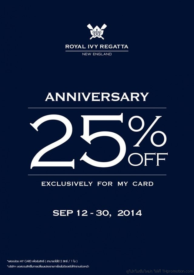Royal Ivy Regatta celebrating 2nd Year Anniversary