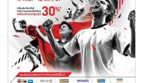 Sports Mall Asian Games