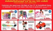"Toys ""R"" Us Clearance Sale"
