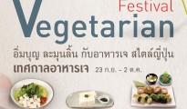 ZEN Vegetarian Festival
