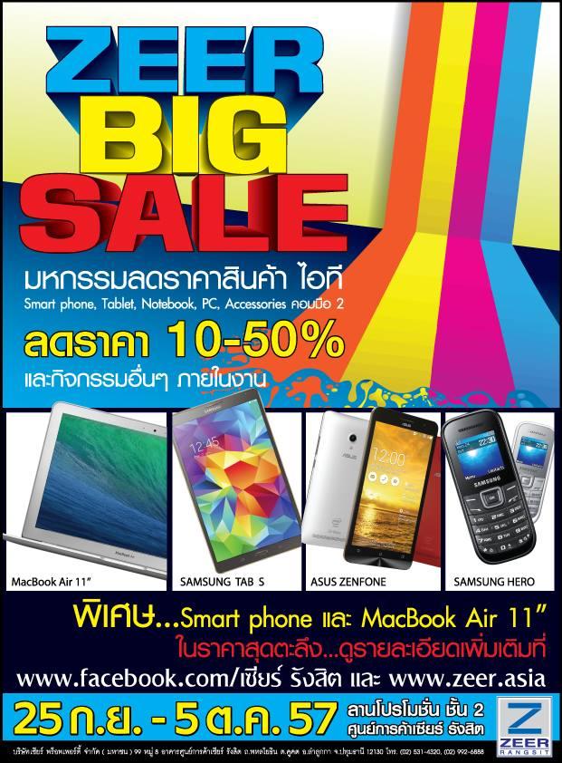 Zeer Big Sale 2014
