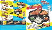 oishi delivery 1