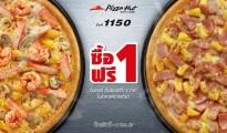 pizzahut buy 1 free 1 sep oct nov 2014