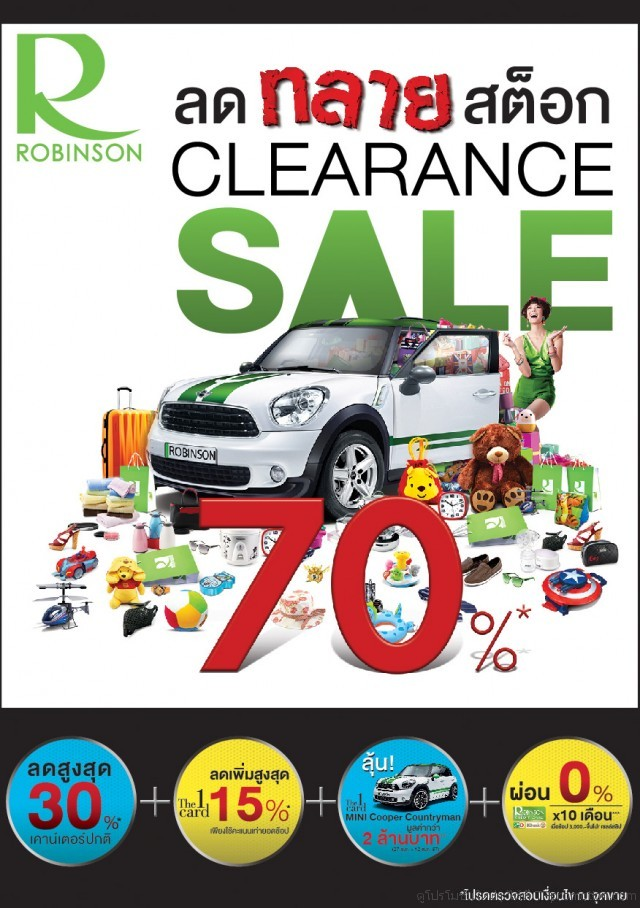 robinson-Clearance-Sale-1