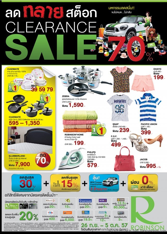 robinson-Clearance-Sale-2
