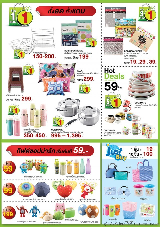 robinson-Clearance-Sale-4