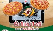 the pizza company 1