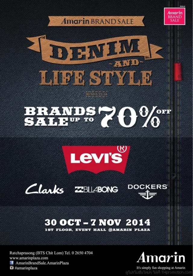 "Amarin Brand Sale ""Denim and Life Style"""
