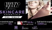 Beauty Hall Skincare Essentials