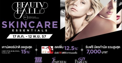 Beauty Hall Skincare Essentials
