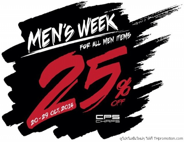 CPS Chaps Men's Week Special Sale