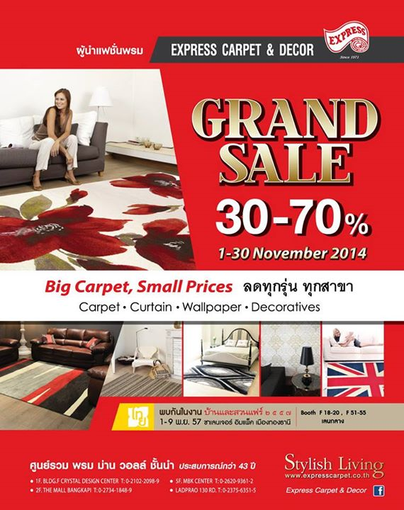 Express Carpet & Decor Grand Sale