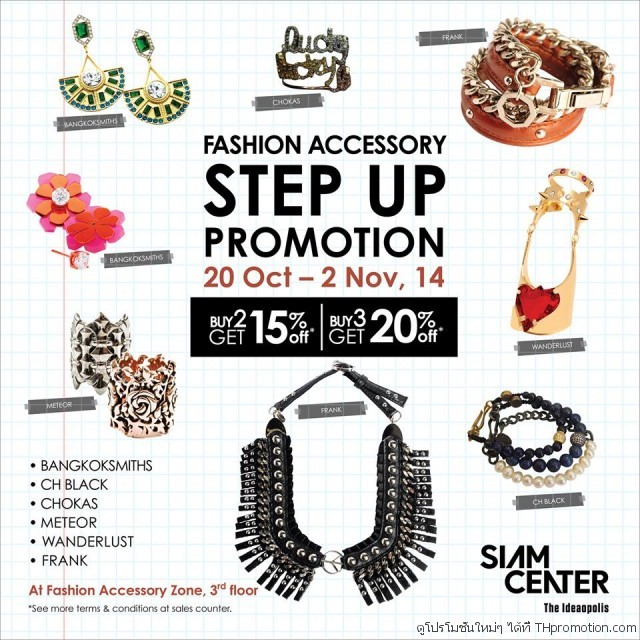 Fashion Accessory step up Promotion