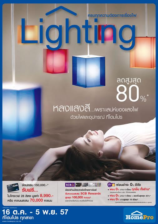 Homepro Lighting