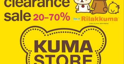 KUMA STORE Clearance Sale