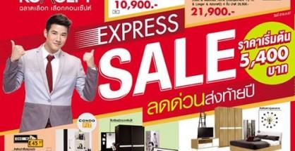 Koncept Express Sale