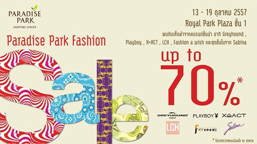 Paradise Park Fashion Sale 2014