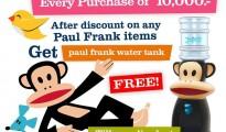 Paul Frank Water Tank