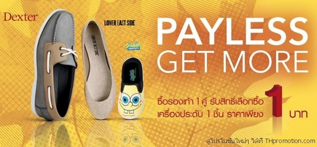 Payless Get More