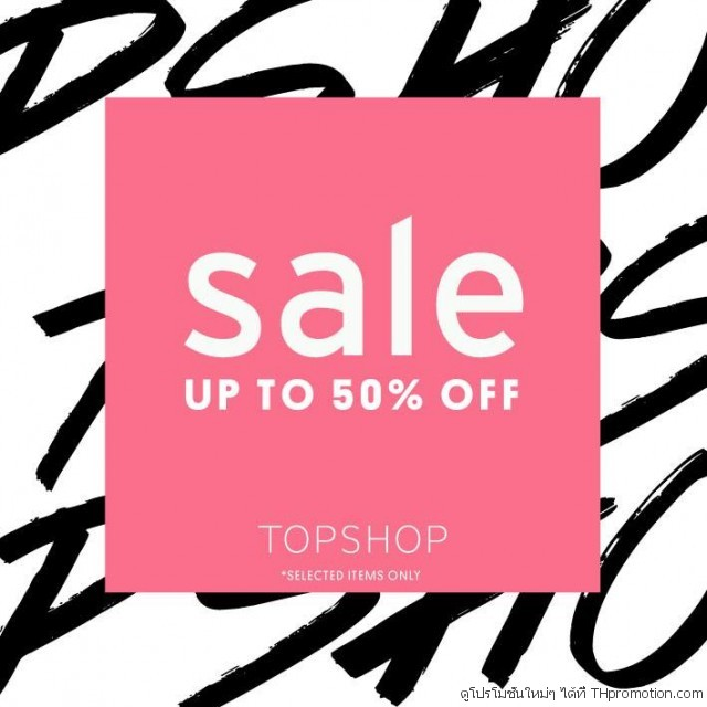 TOPSHOP MID SEASON SALE
