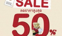 Teddy House Shock Sale