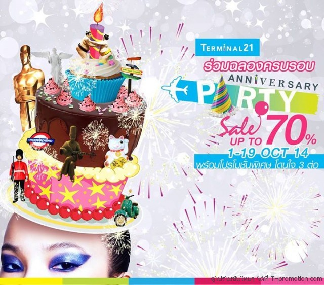 Terminal21 Anniversary Party Sale