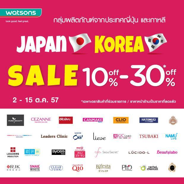 Watsons japan Korea Brand Sale