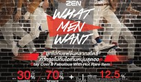 ZEN WHAT MEN WANT