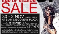 blow up market end of season sale