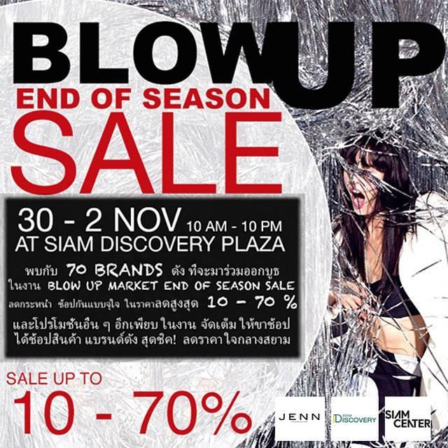 blow up market end of season sale