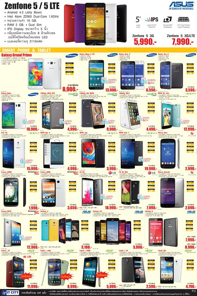 it city CLEARANCE SALE 2014 2