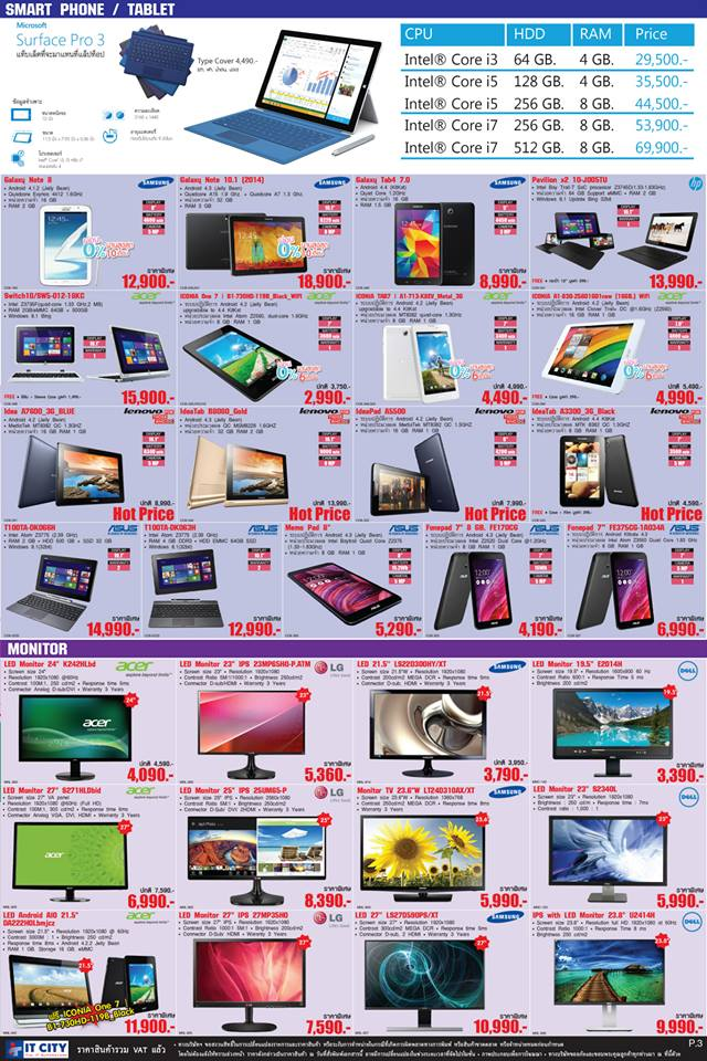 it city CLEARANCE SALE 2014 3