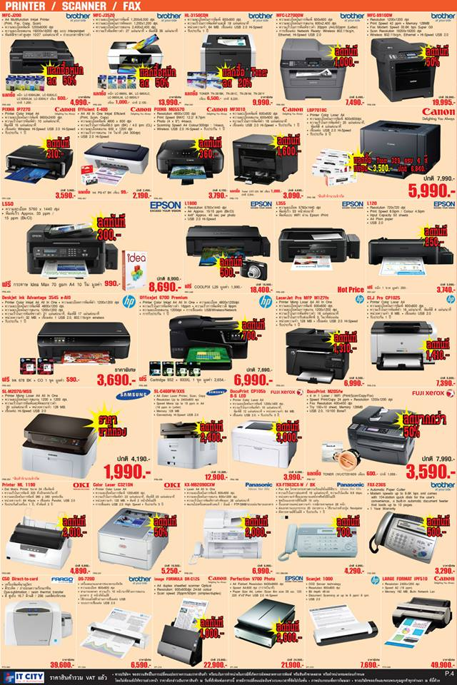 it city CLEARANCE SALE 2014 4
