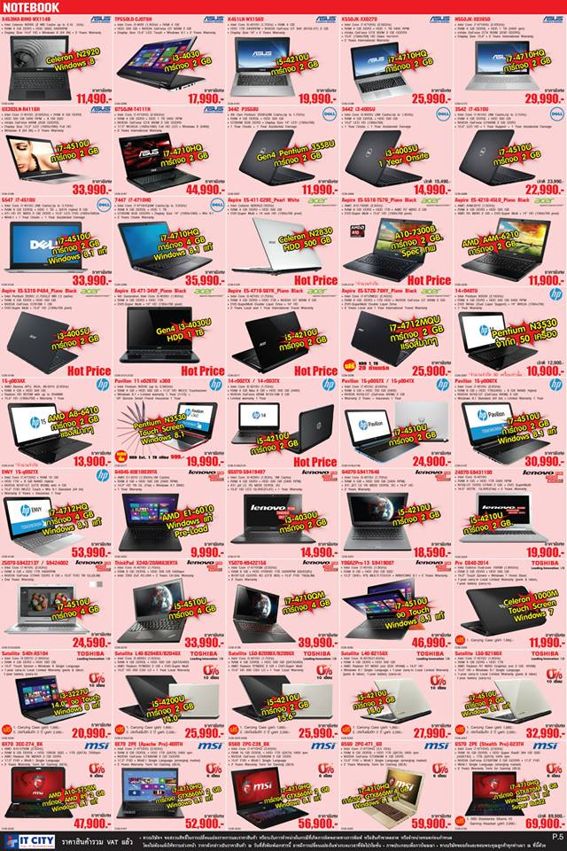it city CLEARANCE SALE 2014 5