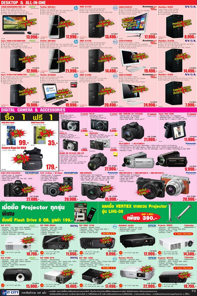 it city CLEARANCE SALE 2014 6
