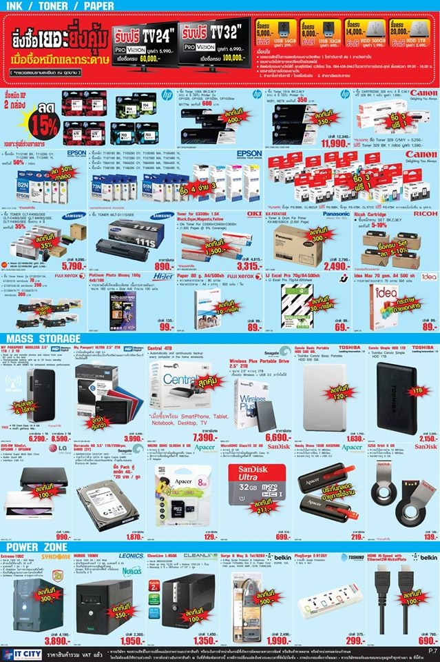 it city CLEARANCE SALE 2014 7
