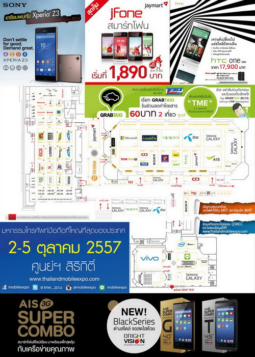 mobile expo 4