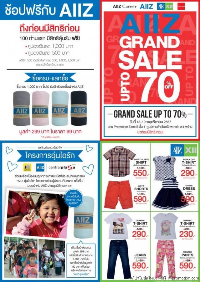 AIIZ Grand Sale  2