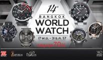 BANGKOK WORLD WATCH 14TH