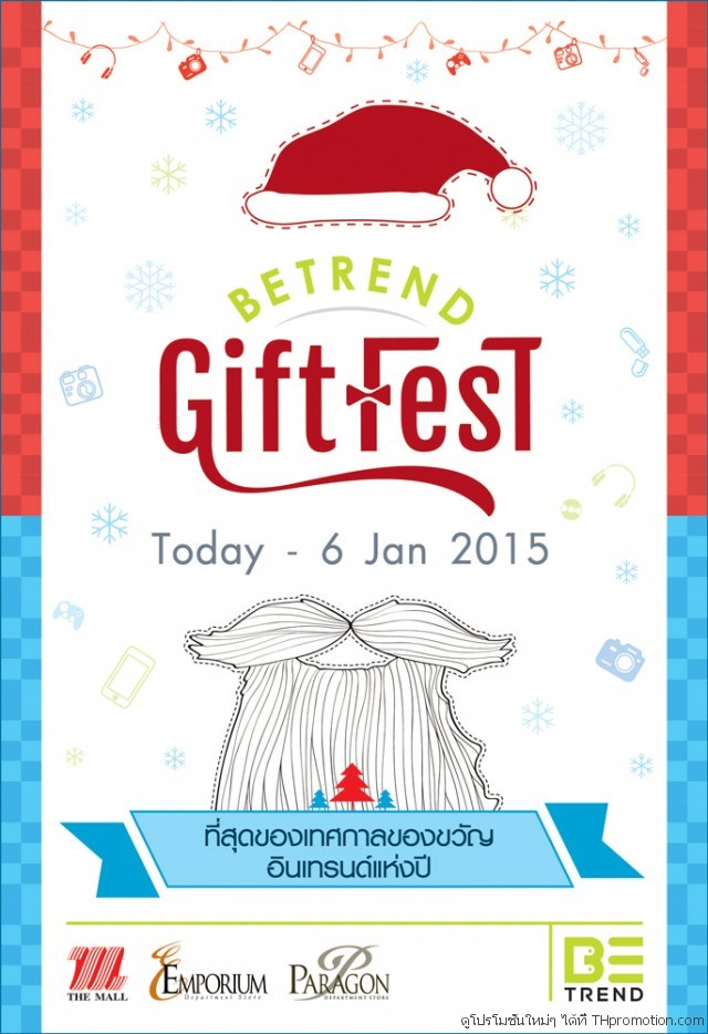 Betrend Gift Fest 2015